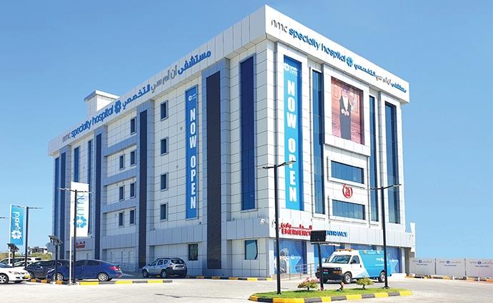 NMC Specialty Hospital