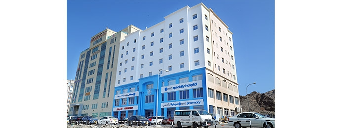 NMC Specialty Hospital in Ruwi | Best Hospitals in Muscat | Multi