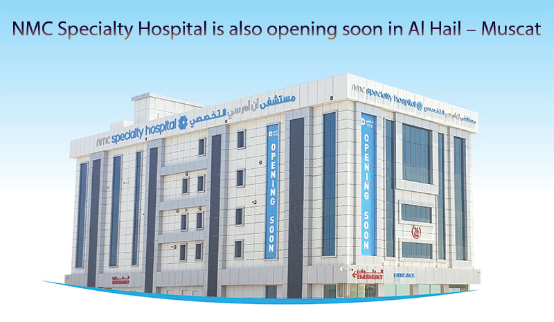NMC Healthcare Oman | Super Speciality Hospital in Muscat